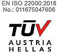 tuv austria hellas-1