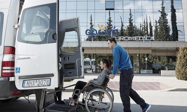 Κέντρο Αποκατάστασης Euromedica Αρωγή Θεσσαλονίκη-2