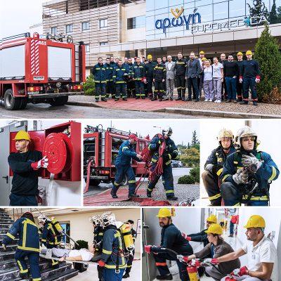 Ασκηση Πυρασφάλειαας 2017