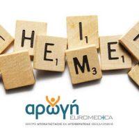 συμπτώματα του Alzheimer