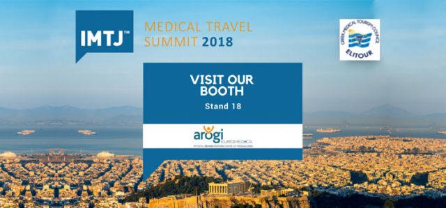 medical travel summit