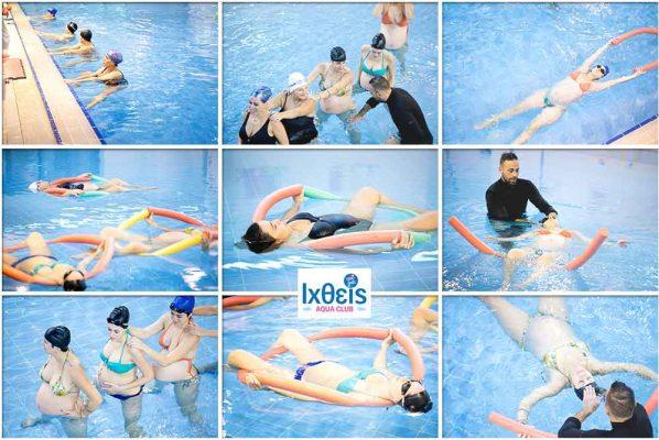 Aqua Yoga για έγκυους